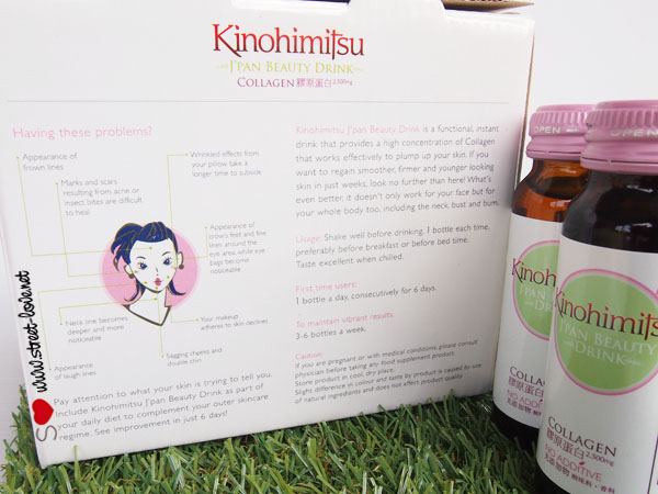 Kinohimitsu11