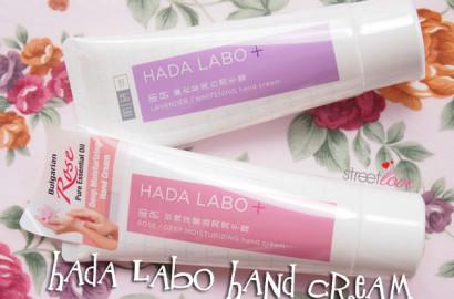 Hada Labo Hand Cream1