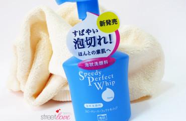 SENKA Speedy Perfect Whip 1