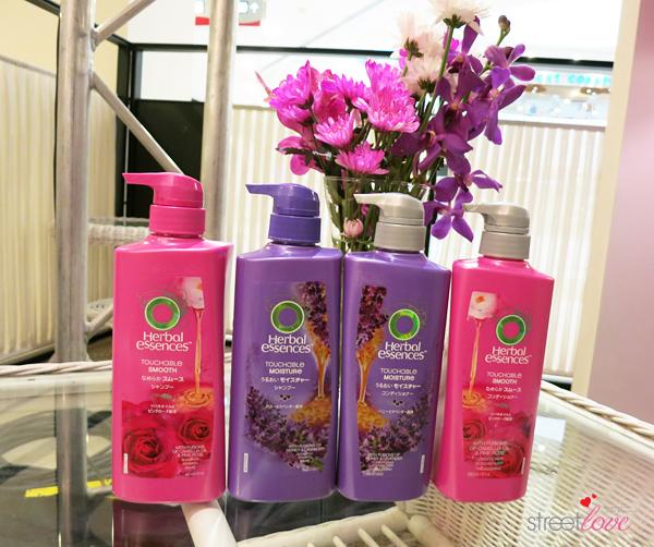 Herbal Essences' Japan Series 1