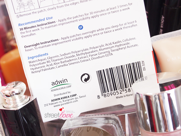 Purederm Anti-Wrinkle Gel Patches Ingredients