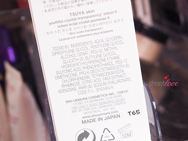 Shu Uemura TSUYA Skin Youthful Crystal-Transparency Lotion Ingredients