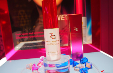 ZA Perfect Solution Youth Whitening Serum 1