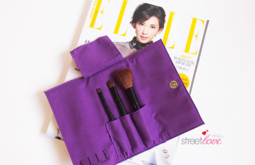 ELLE Hong Kong July 2014 X Travel Brush Set