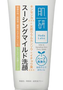 Hada Labo Mild & Sensitive Skin Face Wash