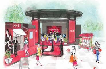 SK-II Pitera House Publika Illustration