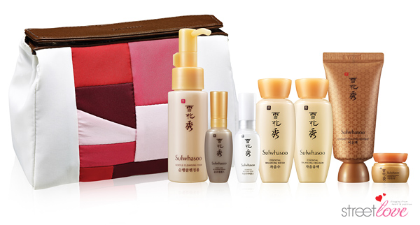 Sulwhasoo Charity Kit 2014
