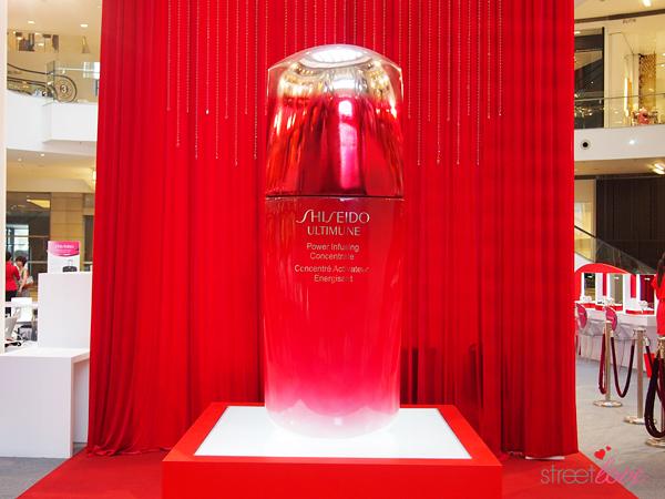Shiseido ULTIMUNE 3