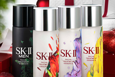 SK-II Limited Edition Facial Treatment Essence 2014