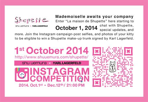 Shu Uemura La Maison De Shupette Instagram Contest