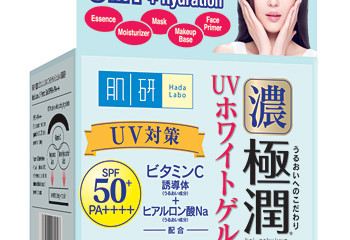 Hada Labo UV Perfect Gel Packaging