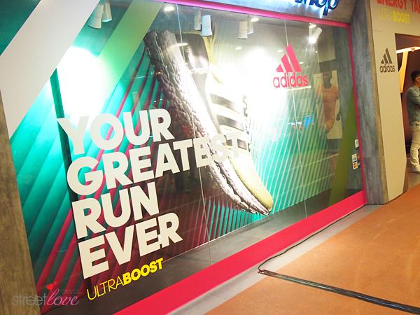 Adidas FW15 UltraBoost