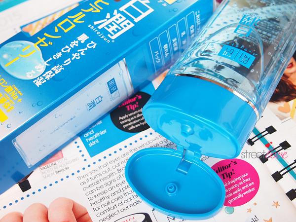 Hada Labo Whitening Cooling Gel Lotion Bottle