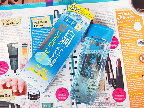 Hada Labo Whitening Cooling Gel Lotion