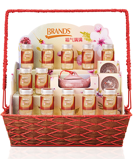 BRAND'S Royal Superior Bird's Nest Hamper