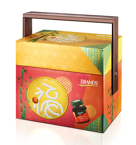 BRAND'S Auspicious Blessing Gift Pack