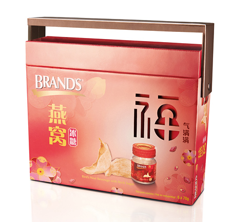 BRAND's Bird's Nest with Rock Sugar Gift Pack