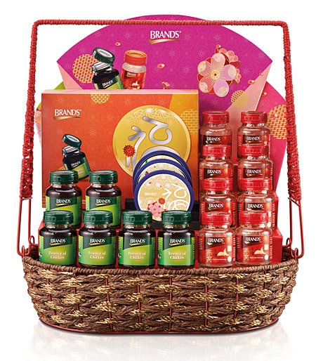 BRAND'S Preciously Love Hamper