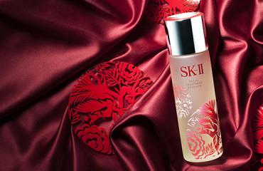 SK-II Facial Treatment Essence New Phoenix Limited Edition