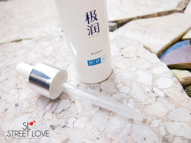 Hada Labo Super Hyaluronic Acid Hydrating Essence Dropper