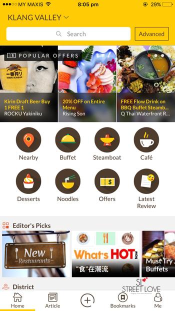 OpenRice App 1