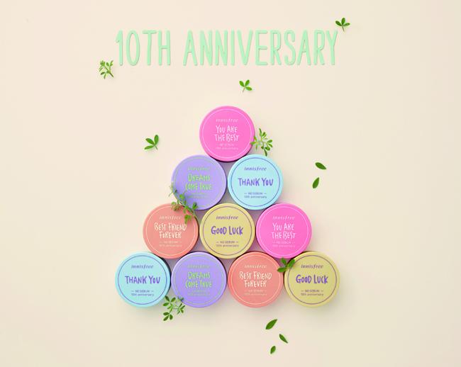 No-Sebum Mineral Powder 10th Year Anniversary
