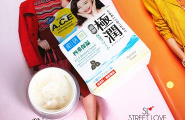 Hada Labo Super Hyaluronic Acid Hydrating Cream