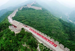 "SK-II's ""Dream Again"" Art Installation on the Great Wall of China"