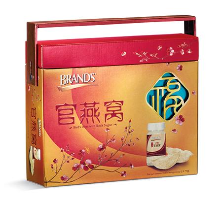 BRAND'S Master Signature Bird's Nest Gift Pack