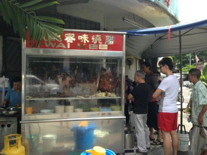 Wai Kee Char Siew Rice