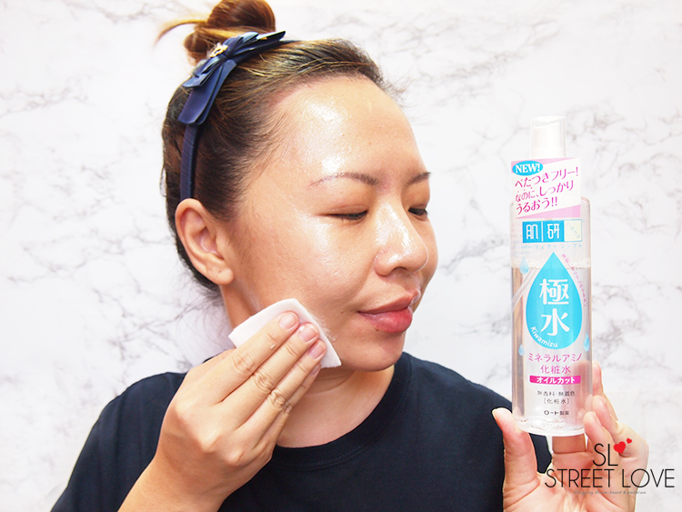 How To Remove Cream Mask Effectively 2
