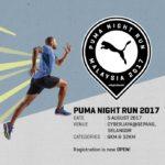 Puma Night Run 2017