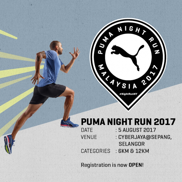 Puma Night Run 2017