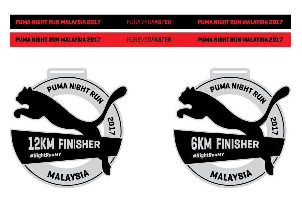Puma Night Run Medal 2017