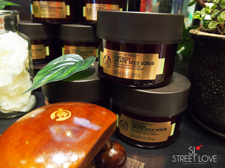The Body Shop French Grape Seed Scrub 1