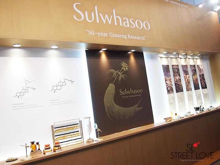 Sulwhasoo The Energy of Ginseng 1