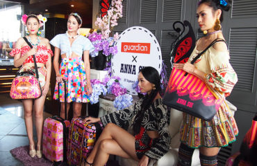 Guardian Anna Sui Luggage Collection 1