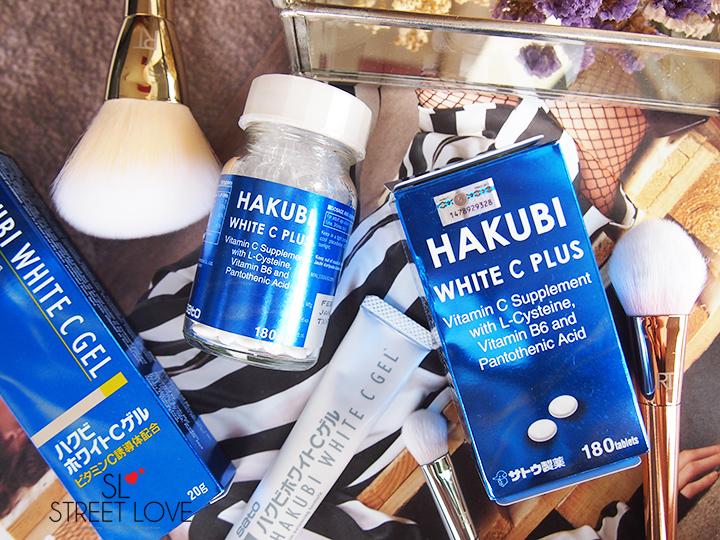 Hakubi White C Plus